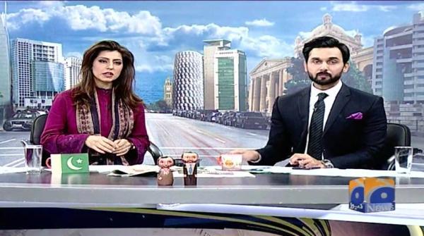 Geo Pakistan 09-August-2019