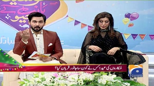 Geo Pakistan Eid Special 12-August-2019