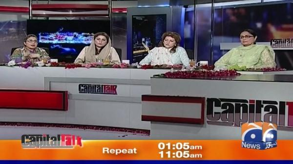 Capital Talk | 12th August 2019