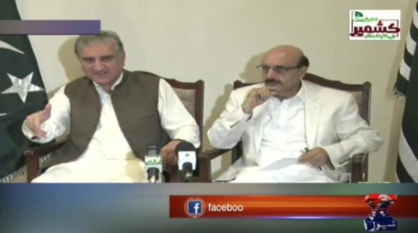 Pakistan fighting for Kashmir cause at every forum: FM Qureshi