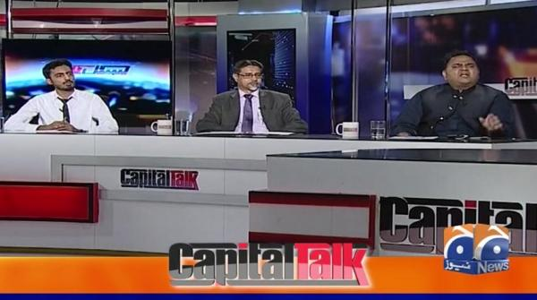 Capital Talk | 13th August 2019
