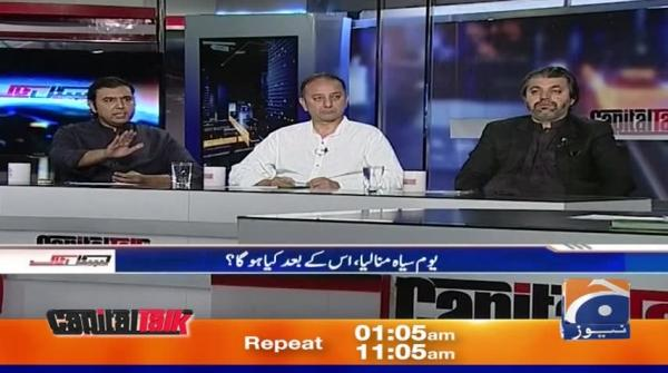 Capital Talk - 15th August 2019