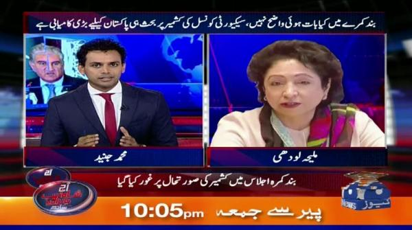 Aaj Shahzeb Khanzada Kay Sath | 16th August 2019