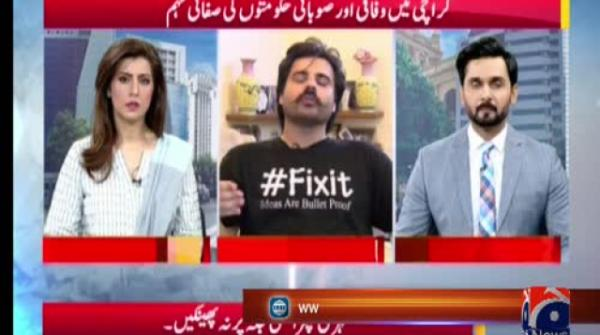 #Fixit founder on campaign to clean Karachi