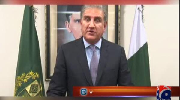 PM Imran, President Trump discuss situation in Indian occupied Kashmir: Qureshi