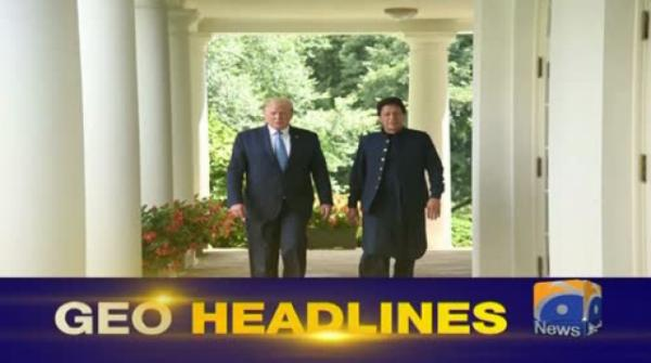Geo Headlines 08 PM | 16th August 2019