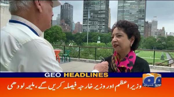 Geo Headlines 08 AM | 17th August 2019
