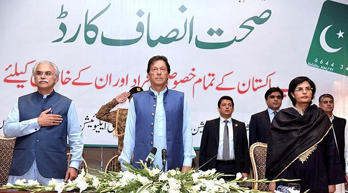 Govt's vision based upon improving lives of downtrodden: PM Imran