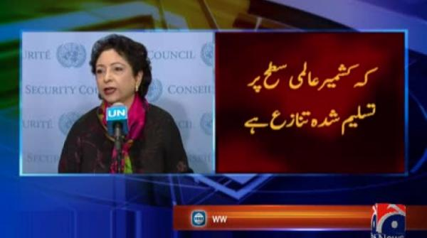 Voice of Kashmiris heard today: Maleeha Lodhi