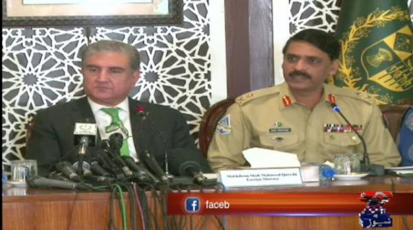 Army, nation ready to defend if India resorts to any misadventure: Qureshi