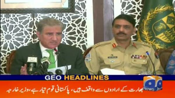 Geo Headlines 05 PM | 17th August 2019