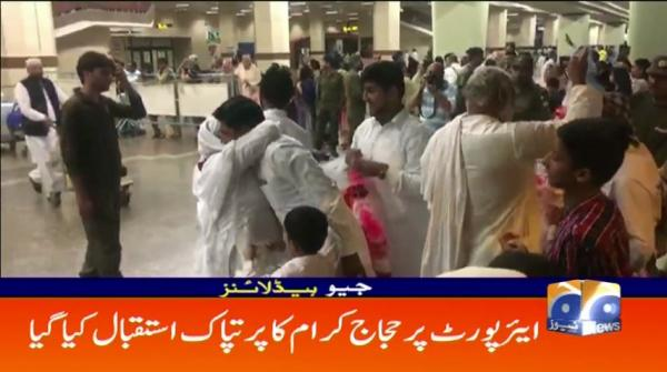 Geo Headlines 09 AM | 18th August 2019