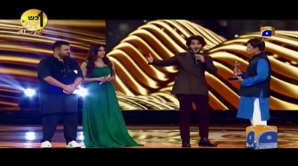 Aik Din Geo Ke Sath | Lux Style Awards 2019 | 18th August 2019