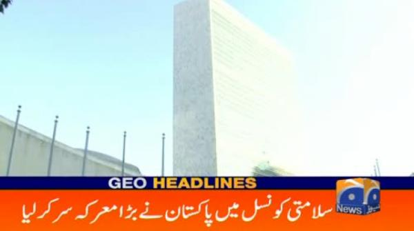 Geo Headlines 01 AM | 18th August 2019