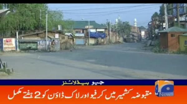 Geo Headlines 11 AM | 18th August 2019