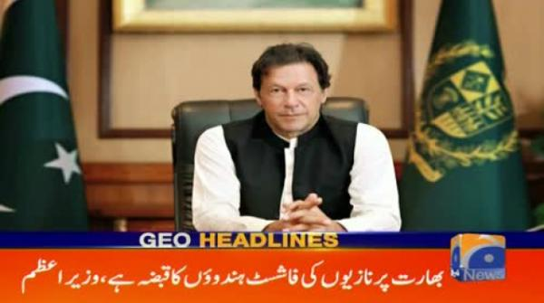 Geo Headlines 04 PM | 18th August 2019