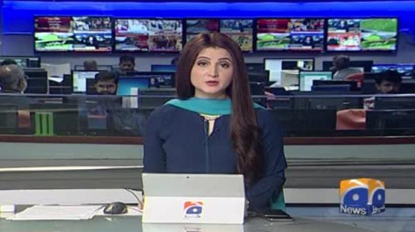 Geo Bulletin - 06 PM | 18th August 2019