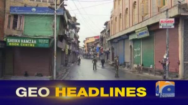 Geo Headlines 07 PM | 18th August 2019