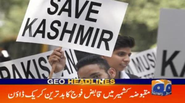 Geo Headlines 10 PM | 18th August 2019