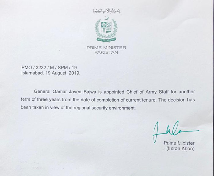Army chief General Qamar Javed Bajwa gets three-year extension