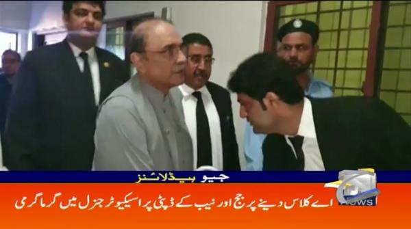 Geo Headlines 10 AM | 19th August 2019