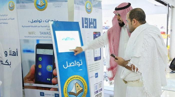 More than 1.5 million Hajj pilgrims benefit from e-services