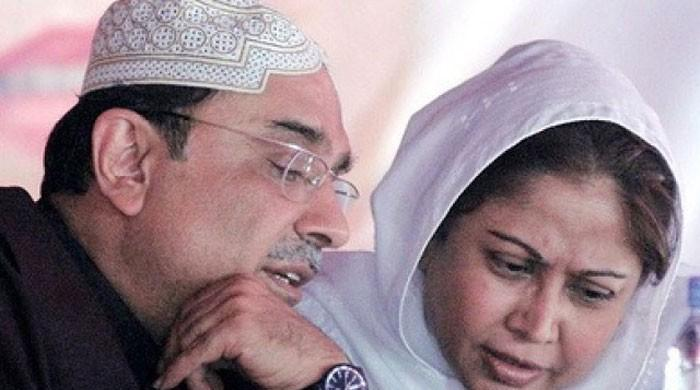 Money laundering case: Zardari, Talpur's judicial remand extended till Sep 5