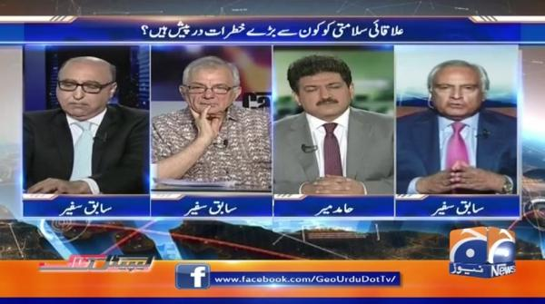 Capital Talk | 19th August 2019