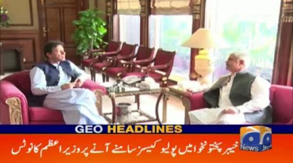 Geo Headlines 4 PM | 19th August 2019