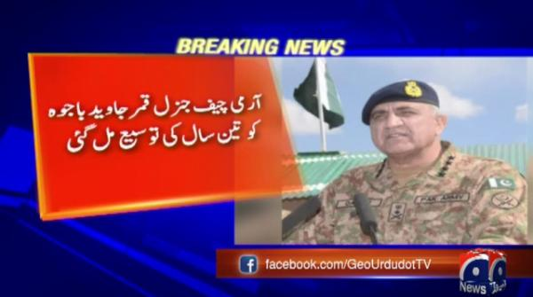 General Qamar Javed Bajwa appointed Pakistan Army chief for another three years
