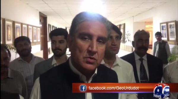 Pakistan's political, military leadership on one page: FM Qureshi