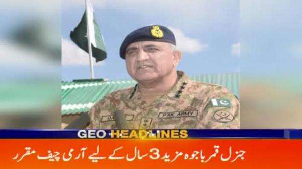 Geo Headlines 06 PM | 19th August 2019