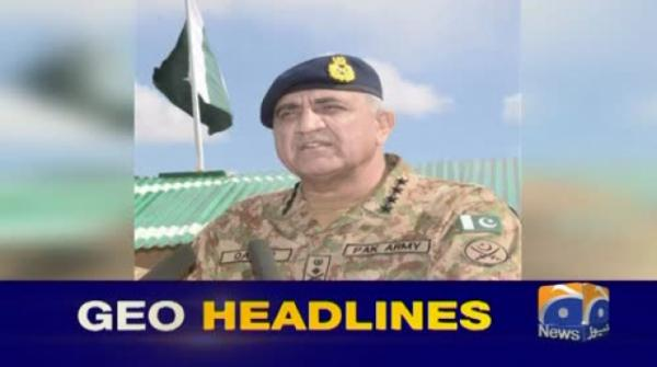 Geo Headlines 07 PM | 19th August 2019