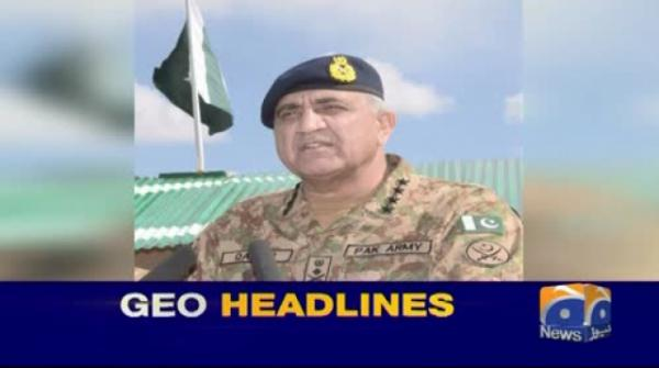 Geo Headlines 08 PM | 19th August 2019