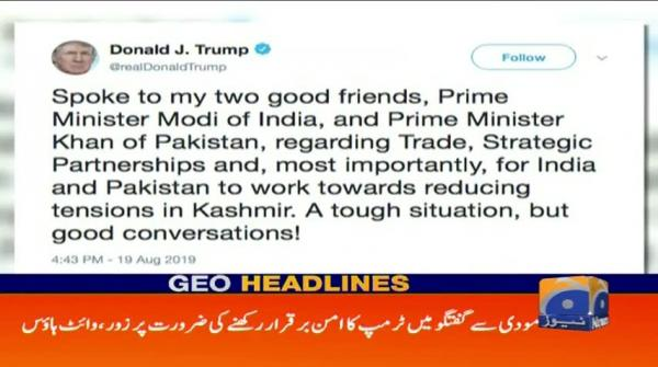 Geo Headlines 09 AM   20th August 2019