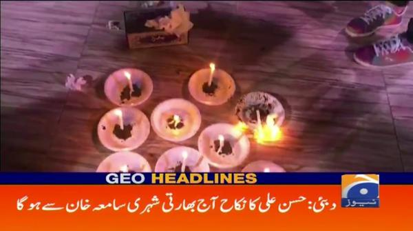 Geo Headlines 10 AM   20th August 2019