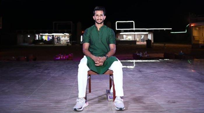 Hasan Ali's mehndi held in Dubai