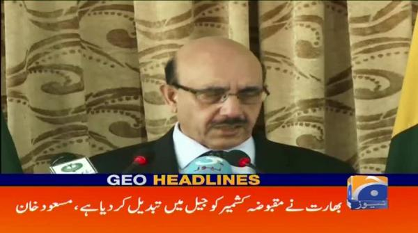 Geo Headlines 02 PM | 20th August 2019