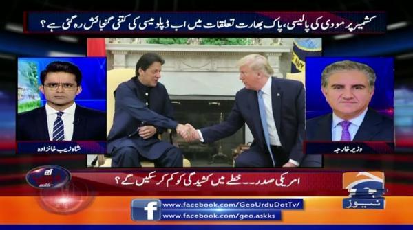 Aaj Shahzeb Khanzada Kay Sath | 20th August 2019