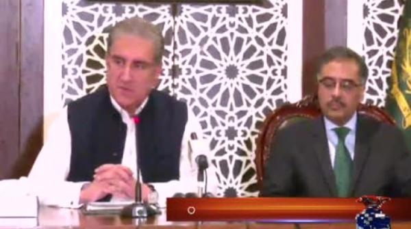 Trump phones PM Imran, expresses desire to reduce tension in region: FM Qureshi