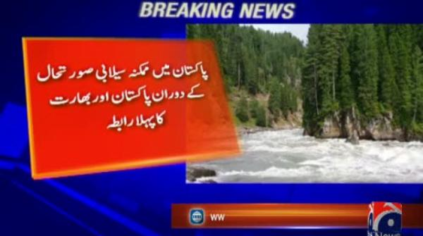 India provides data to Pakistan Indus Water Commissioner