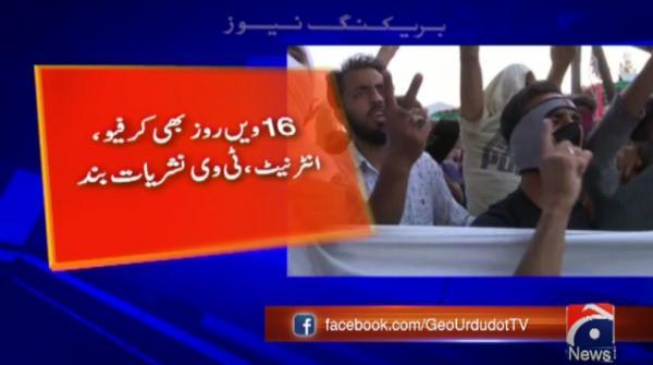 Curfew, communication blockade enters 16th day in occupied Kashmir
