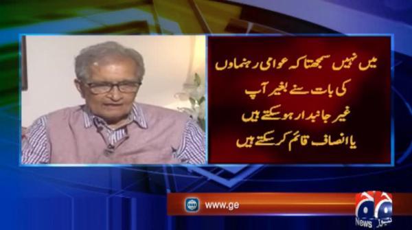 Indian Nobel laureate Amartya Sen criticises decision on occupied Kashmir