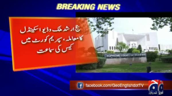 Judge Arshad Malik video scandal: SC to announce verdict in 2-3 days