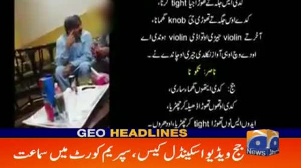 Geo Headlines 04 PM | 20th August 2019