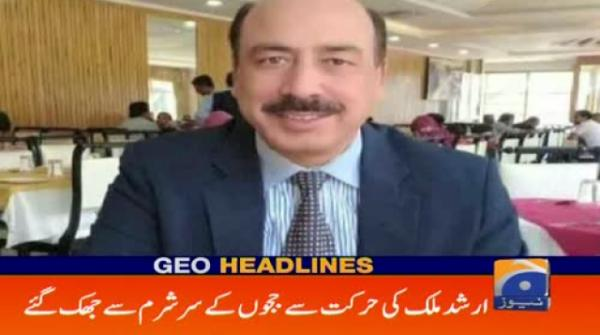 Geo Headlines 06 PM | 20th August 2019