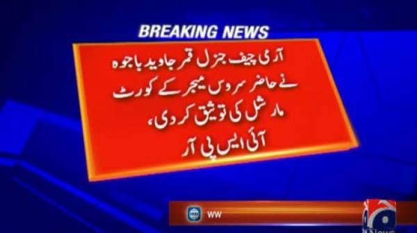 COAS General Bajwa confirms sentence of serving major