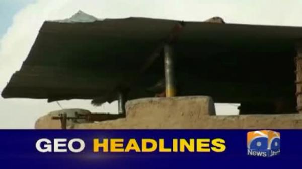 Geo Headlines 11 PM | 20th August 2019