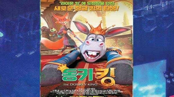 The Donkey King set to release in South Korea