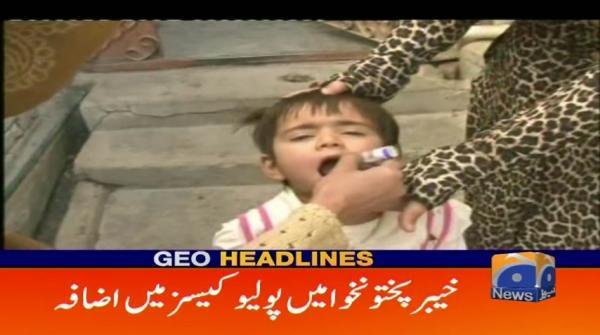 Geo Headlines 11 AM | 21st August 2019